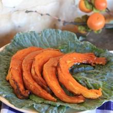 pumpkinwedges